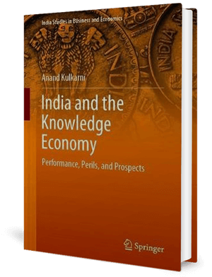 Cover of a book with Indian coins
